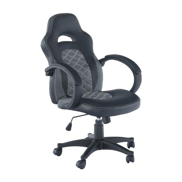Irodai szék, műbőr fekete/szürke, NELSON