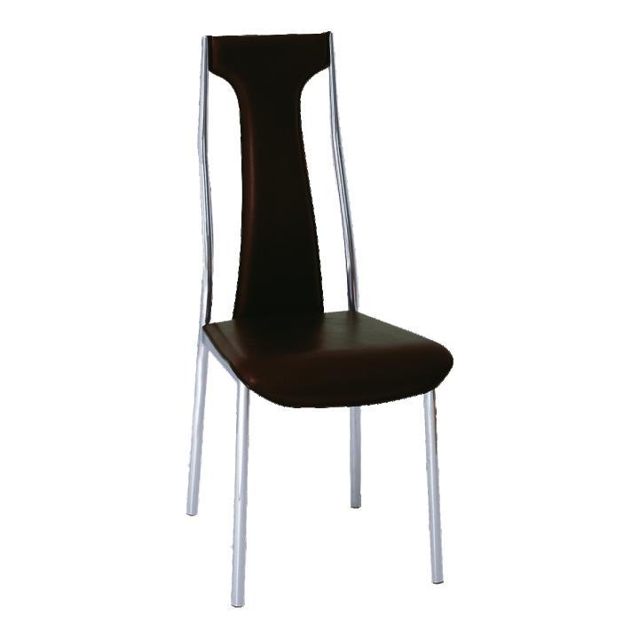 Stolička, ekokoža tmavohnedá/chróm, RIA - IRIS, na bielom pozadí