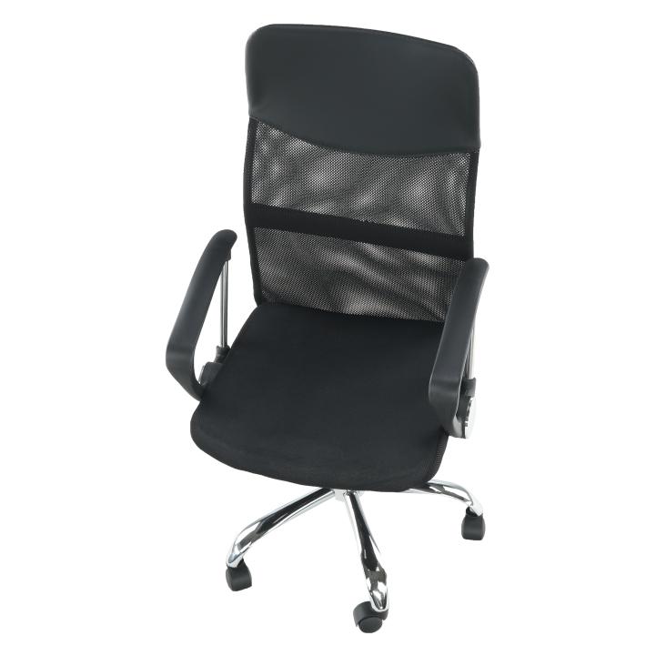 Kancelárske kreslo, čierna, TC3-973M 2 NEW - detail z hora