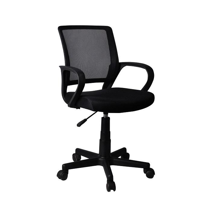 Kancelárska stolička, čierna, sieťovina/ plast,  ADRA