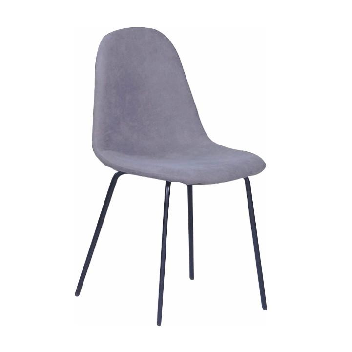 Jedálenská stolička, sivá/čierna, CALUM
