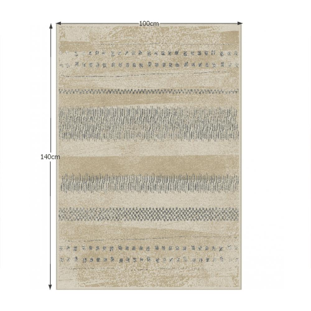 Szőnyeg, bézs/minta, 100x140, AVALON