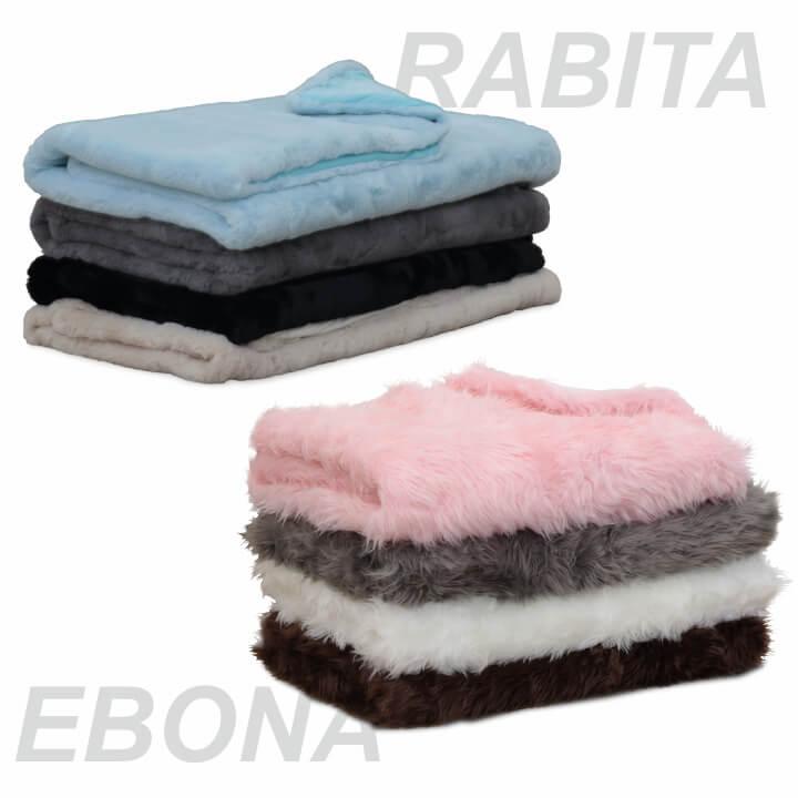 Kožušinová deka, béžová, 150x180, RABITA TYP 2, na bielom pozadí
