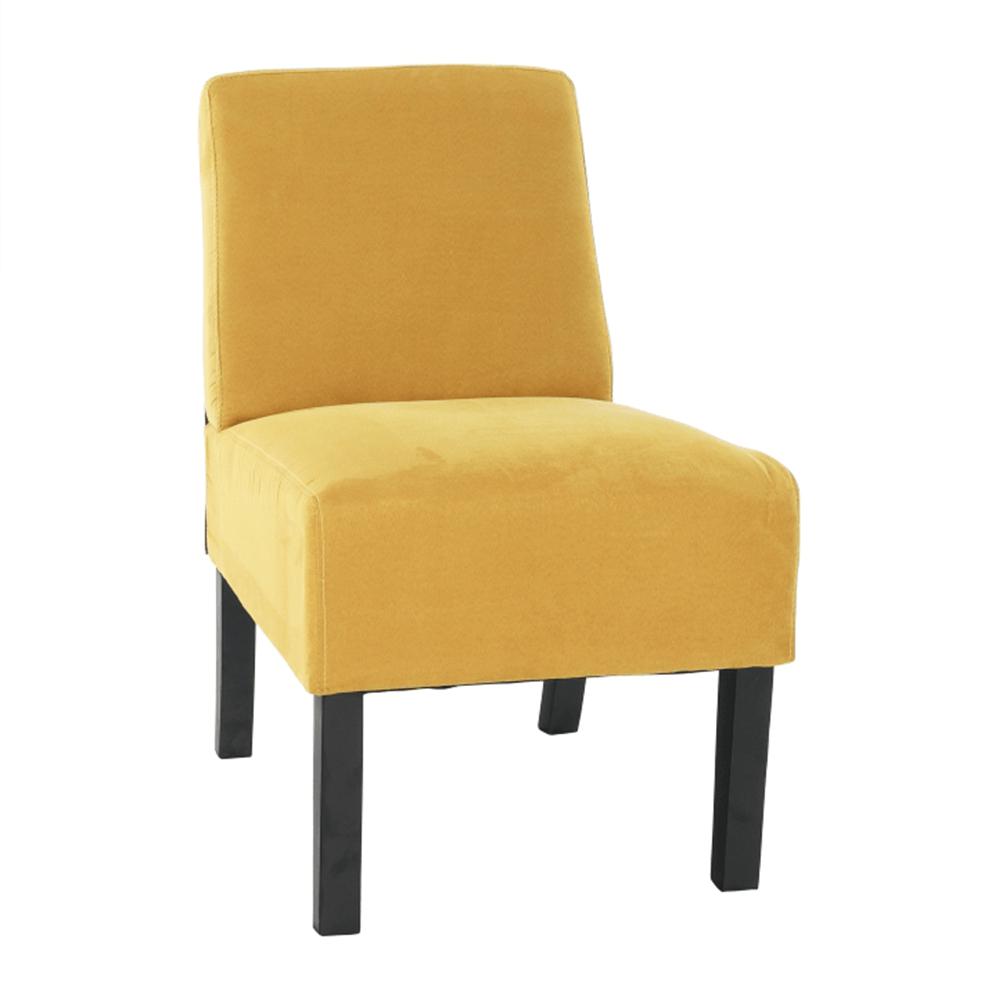 Fotel, mustár/fekete, HEROLA