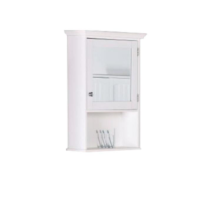 Závesná skrinka so zrkadlom biela, ATENE TYP2