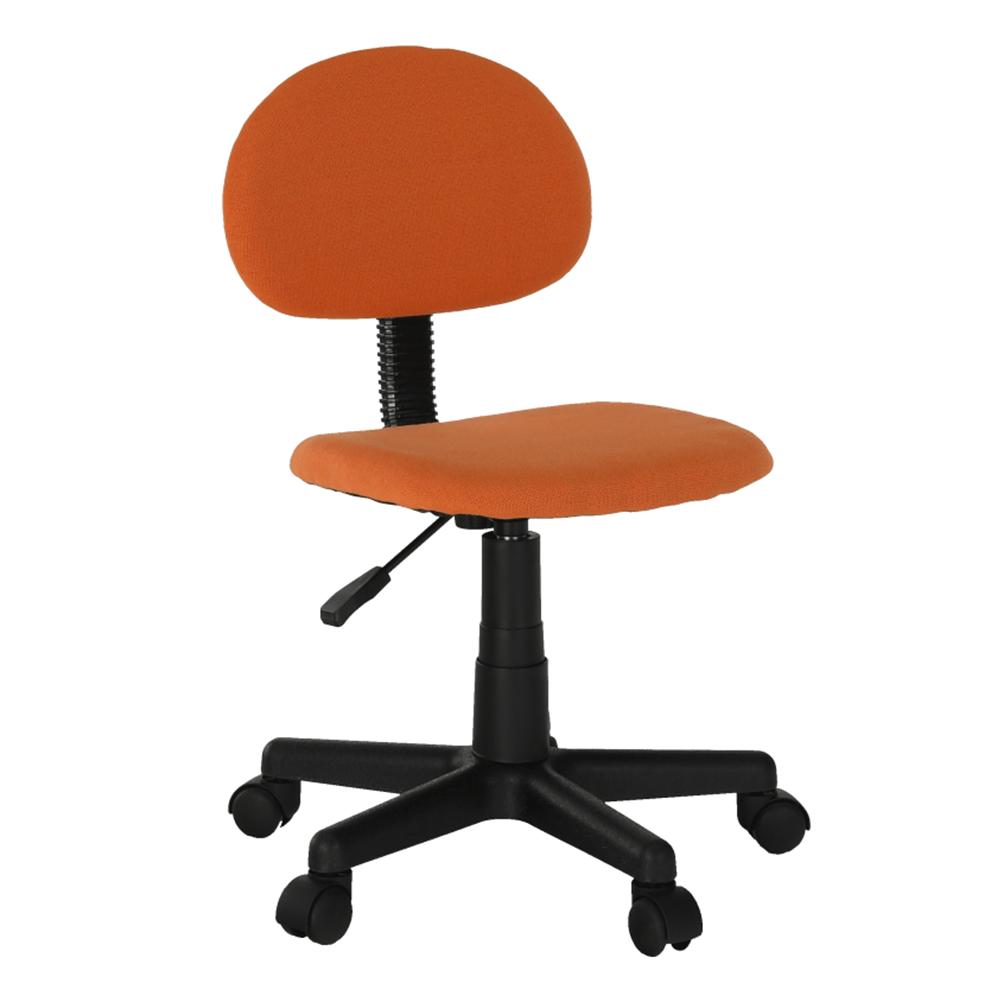 Scaun de birou, negru / portocaliu, SALIM