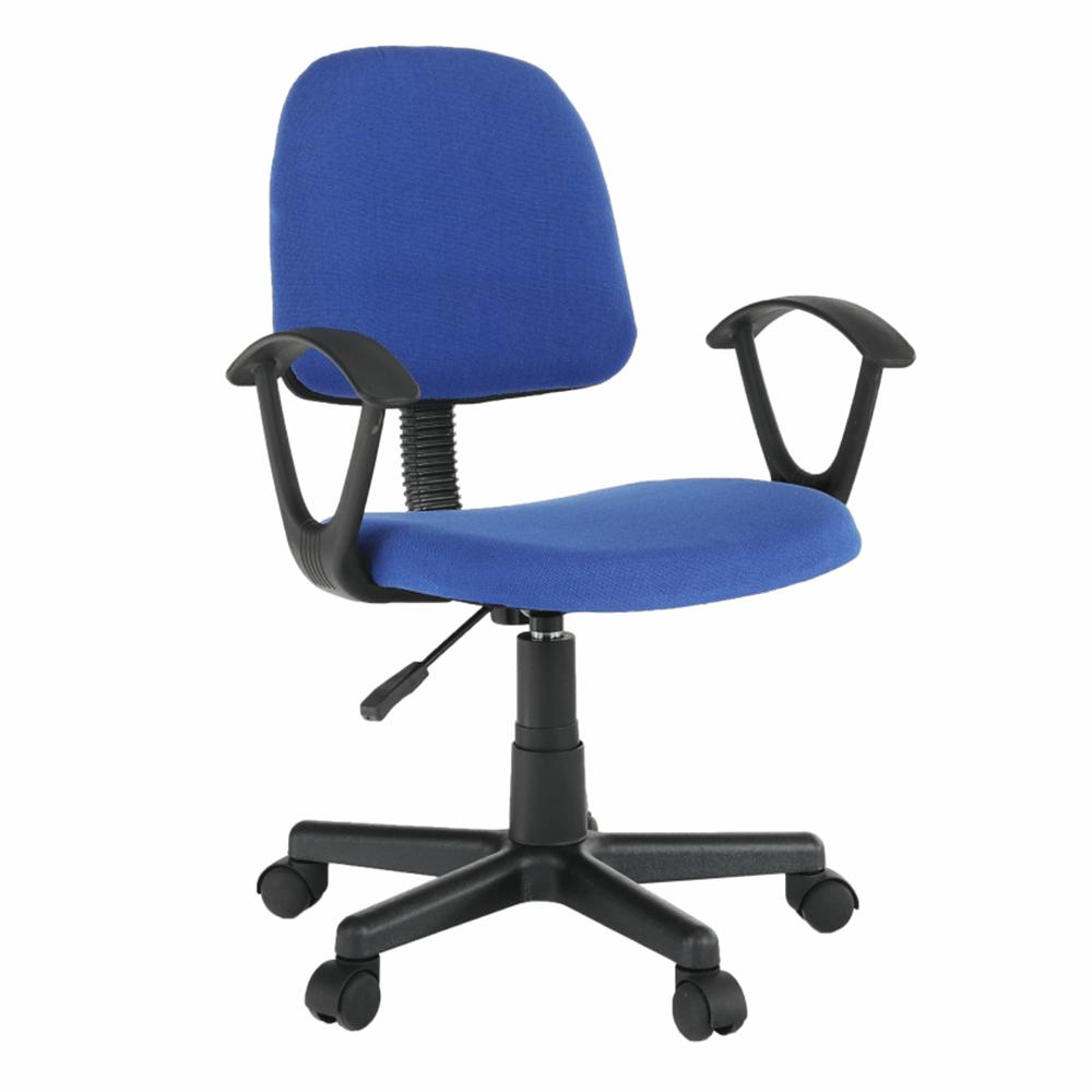Scaun de birou, albastru / negru TAMSON