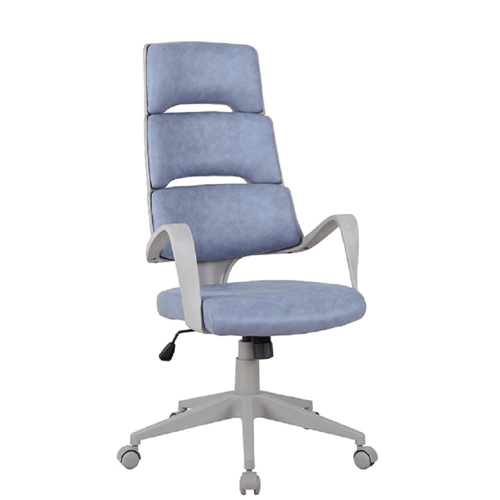 Kancelárske kreslo, modrosivá/sivá, VISAR