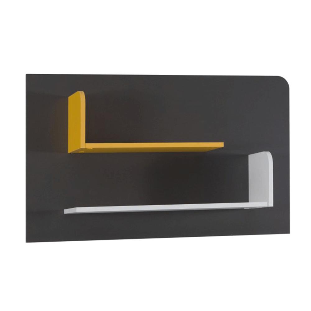 Polc B6, fehér/szürke grafit/enigma/sárga, MATEL