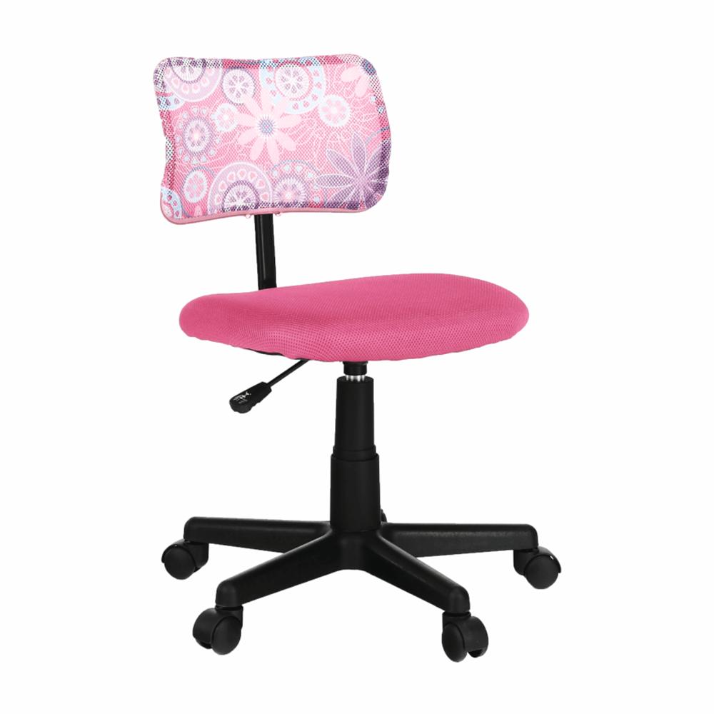 Scaun rotativ,  roz/model/negru, PERCY