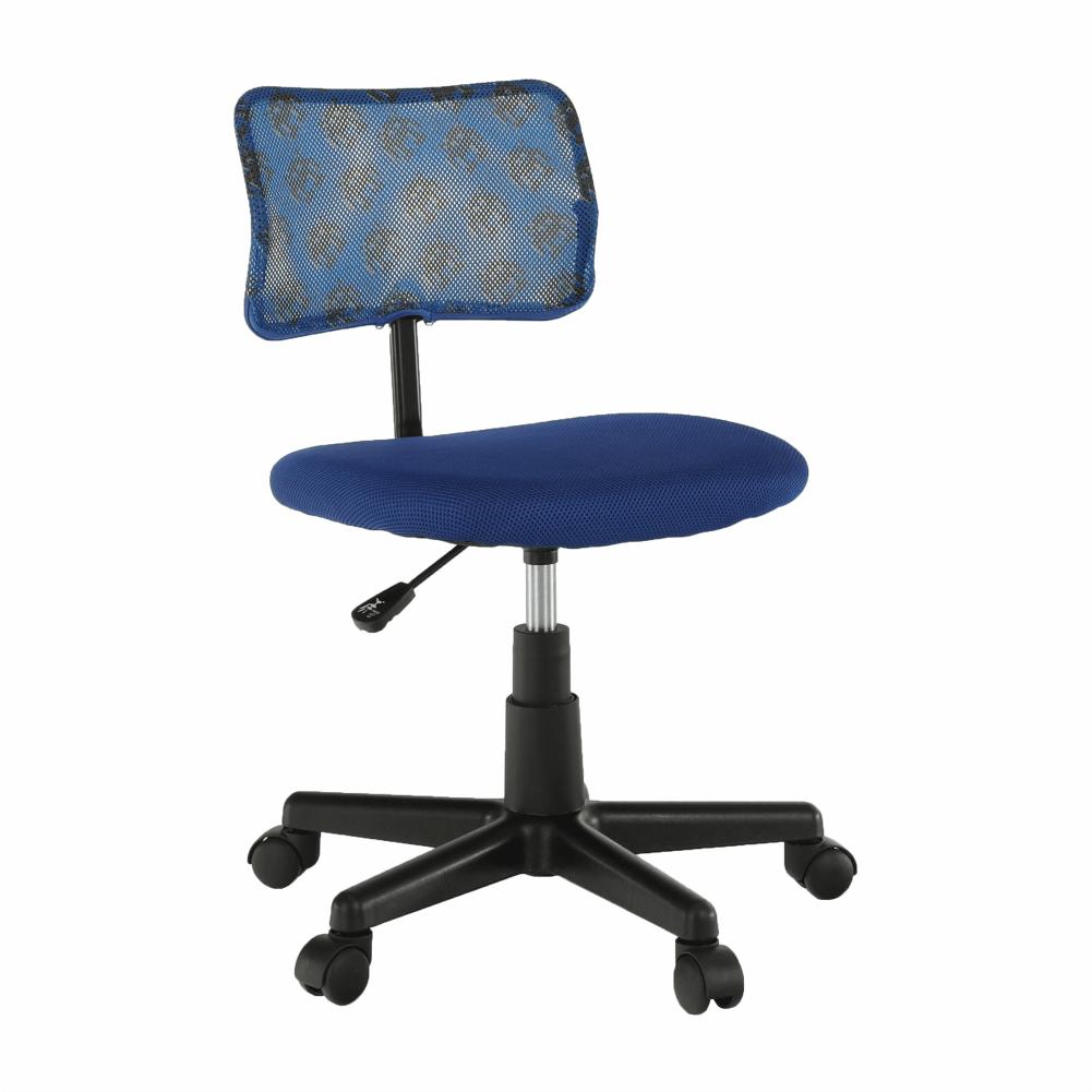 Scaun rotativ,  albastru/model/negru, PERCY