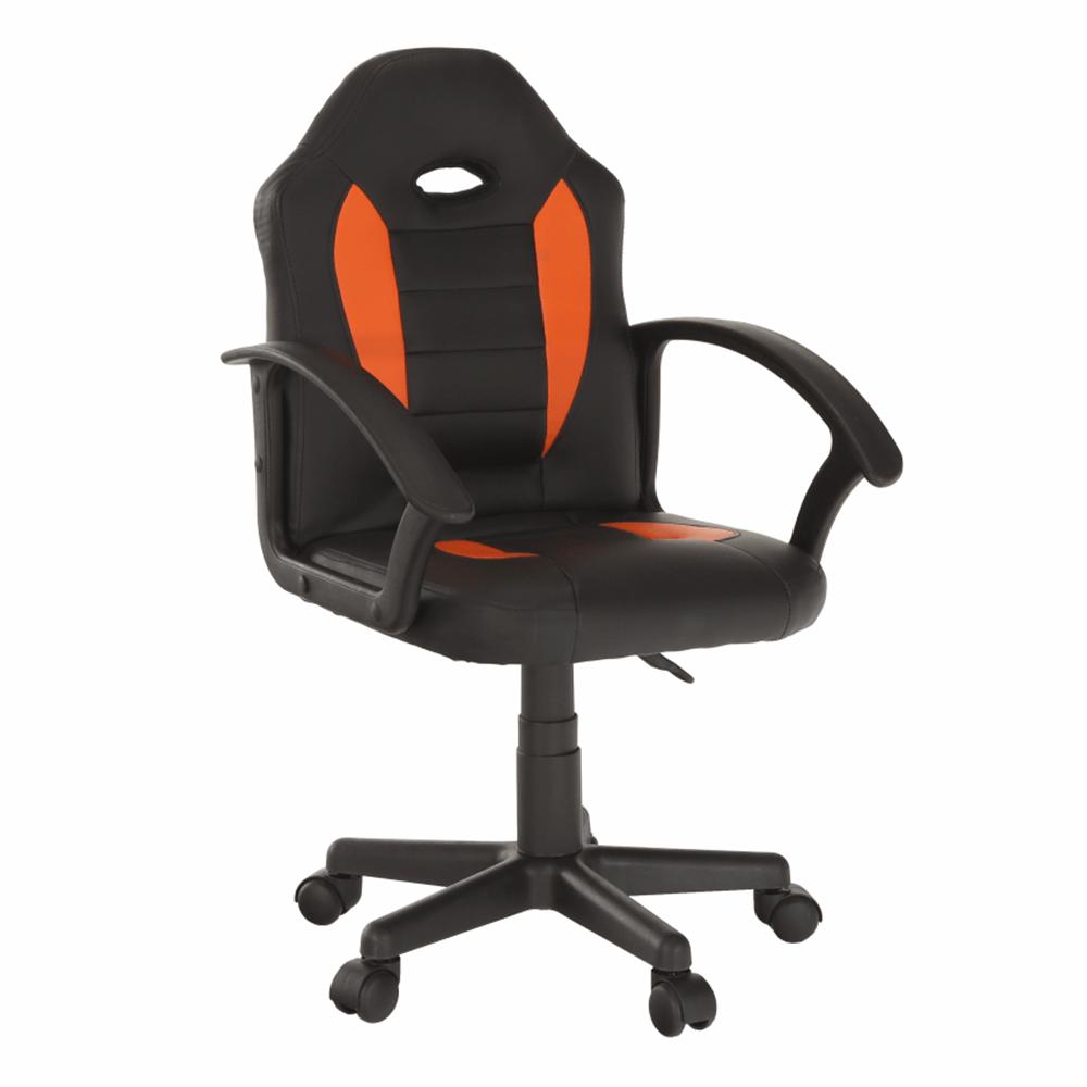 Fotoliu de birou, piele ecologică neagră / portocalie, MADAN NEW
