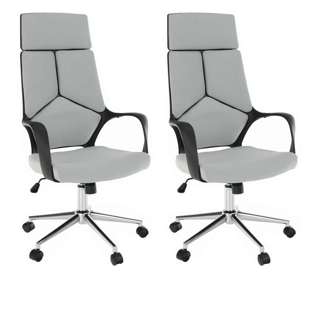 2 kusy, kancelárske kreslo, sivá/čierna, BAKARI