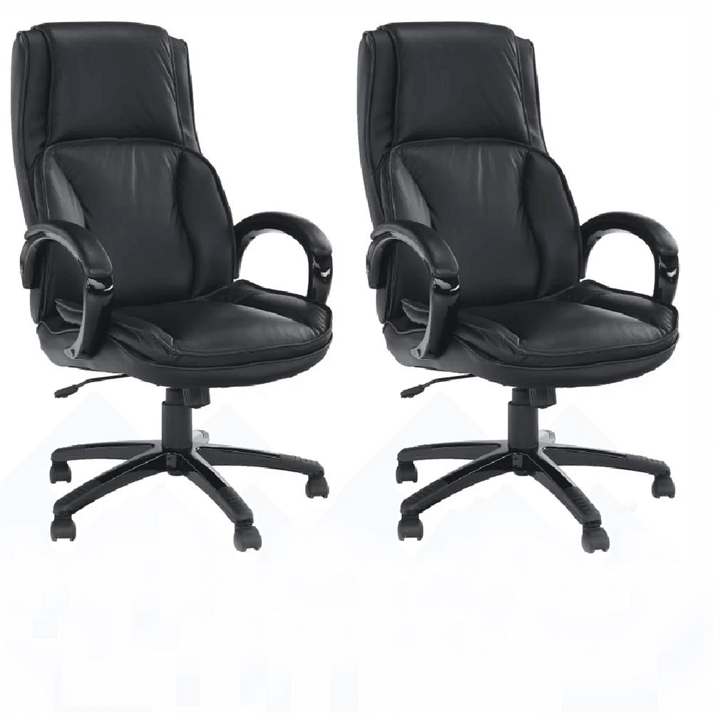 2 kusy, kancelárske kreslo, koža/ekokoža čierna, LUMIR