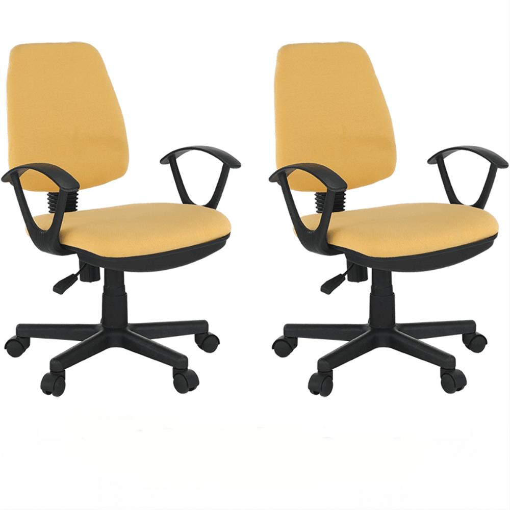 2 kusy, kancelárska stolička, žltá, COLBY