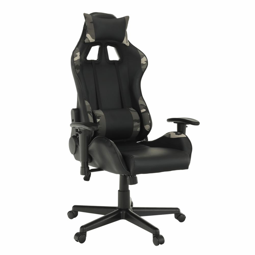 Irodai/gamer fotel, fekete/Army minta, EMRE