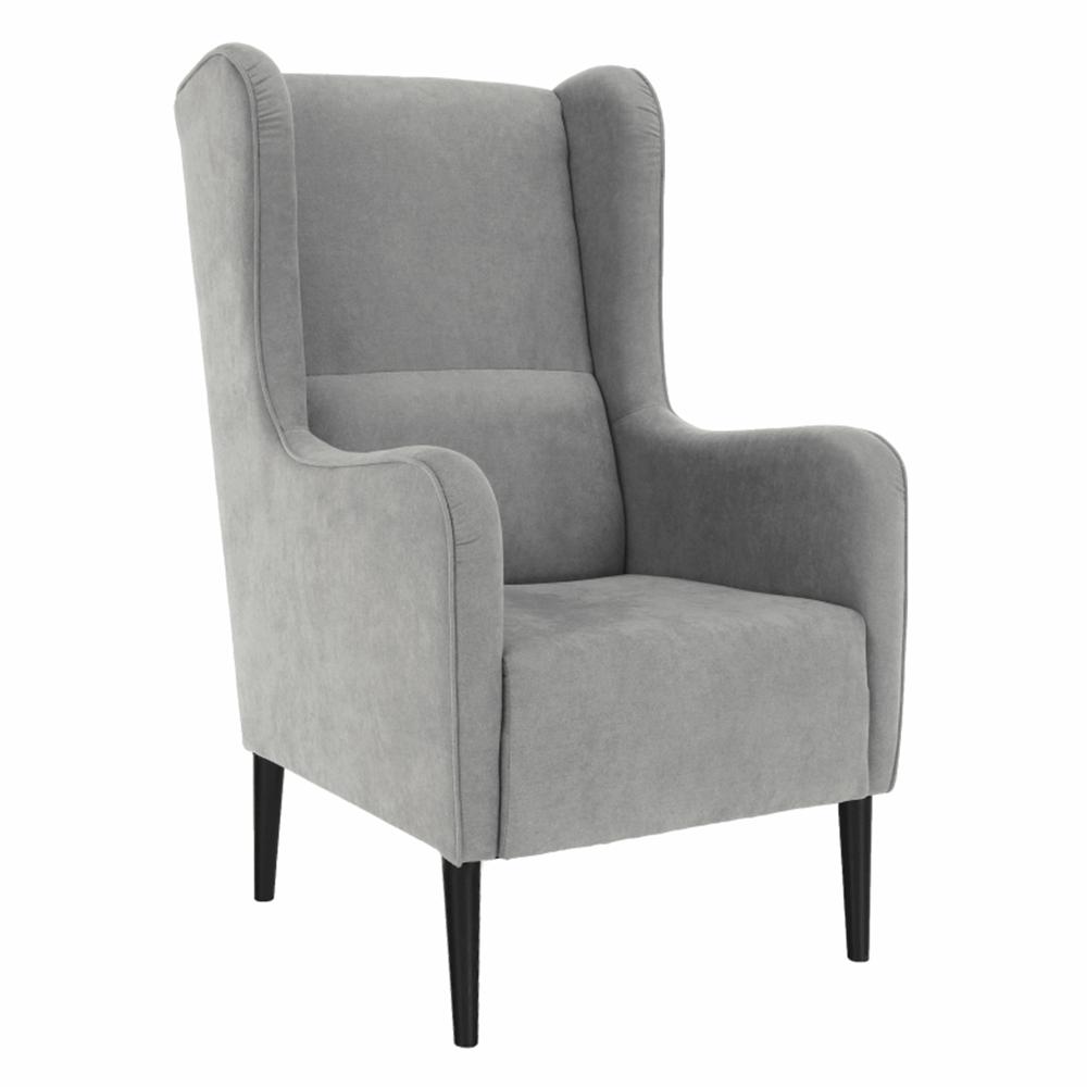 Kényelmes fotel, szürke/fekete, BREDLY
