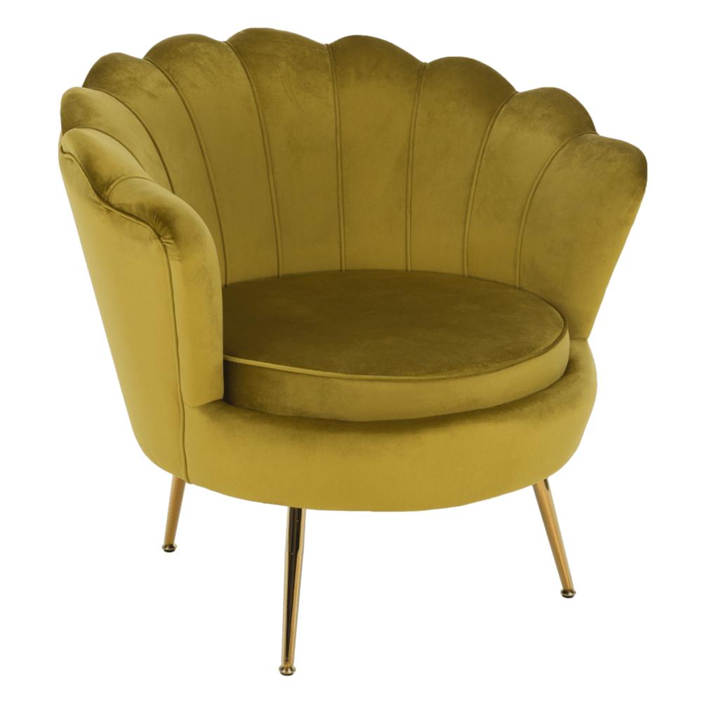 Fotoliu în stil Art-deco, catifea Velvet muştar/crom auriu, NOBLIN